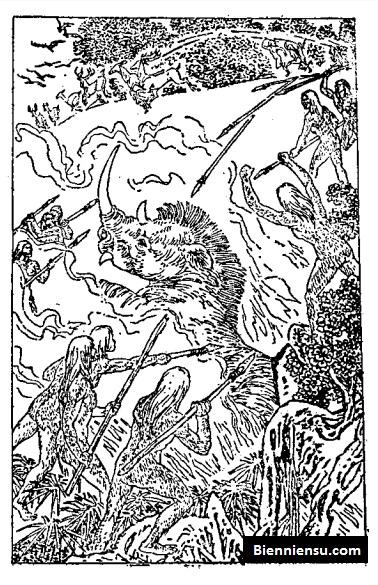 Bàn cố: Thần thoại Khai thiên lập địa