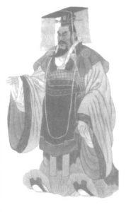 Tần Thủy Hoàng - Doanh Chính vị hoàng đế đầu tiên