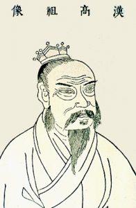 Hán Cao Tổ: Lưu Bang. Ảnh minh họa