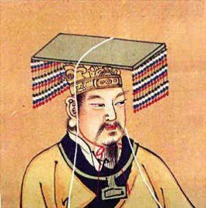 Hoàng Đế - Công Tôn Hiên Viên