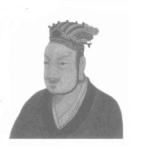 Tranh vẽ Canh Thủy Đế Lưu Huyền