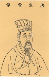 tranh vẽ Hán Tuyên Đế - Lưu Tuân
