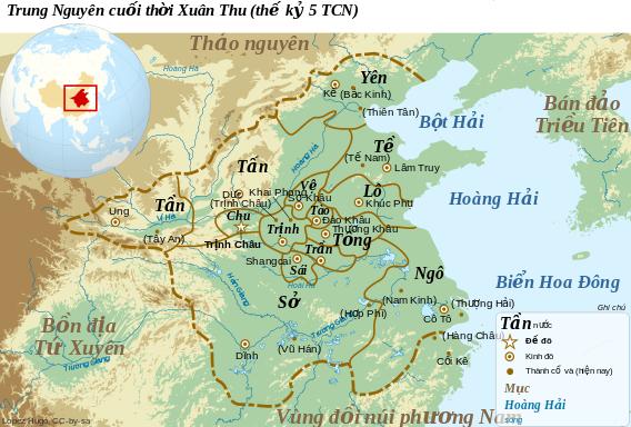 Bản đồ Trung Nguyên thời Xuân Thu