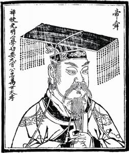 minh họa Đế Thuấn