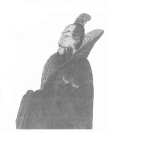 minh họa Hán An Đế Lưu Hỗ